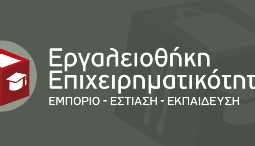 mnec  epix 928x536 01 custom e1549641945217